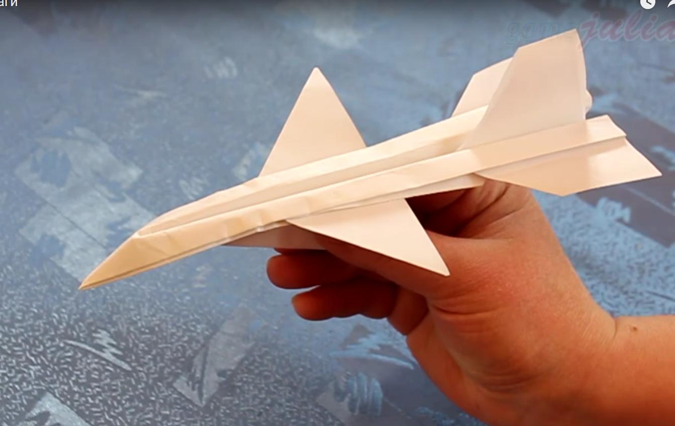 Летающий оригами-самолет